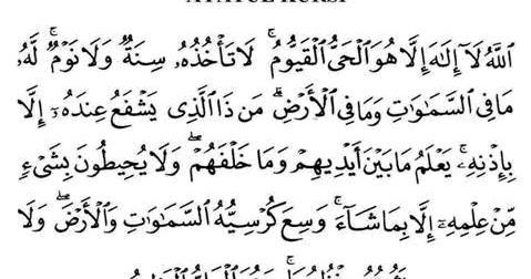 doa ayat kursi   bacaan terjemahan dan tulisan arab