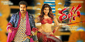 Rabhasa Movie wallpapers and posters-thumbnail-6