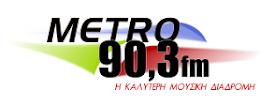 METRO 90,3 fm