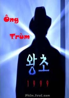 Phim Ông Trùm - The Street King [Vietsub] 1999 Online