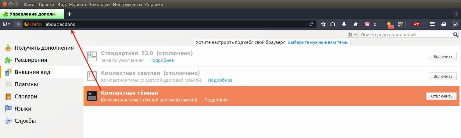 Как сделать браузер по умолчанию мазила