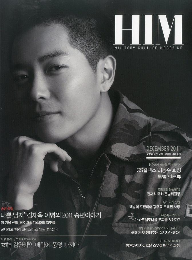 http://2.bp.blogspot.com/-rxWlTsXcpB0/TvoTTTRVQFI/AAAAAAAAAw8/To4dzGDZUpE/s1600/Kim+Jae+Wook.jpg