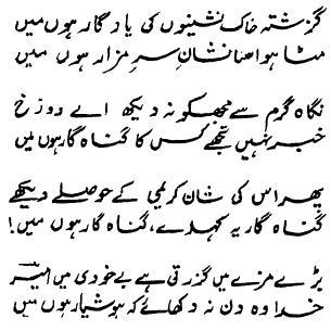 Spent Poets, The - Ali Ali Ackbar