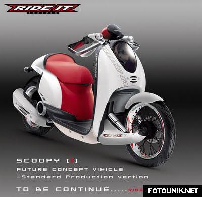 Foto Modifikasi Unik Honda Scoopy