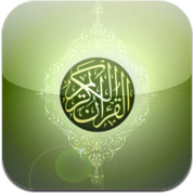 alQuran Aplikasi Al Qur'an Terbaik untuk iPhone