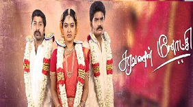 Saravanan Meenakshi, 19-08-2015, Episode 979,Today 19th August 2015, Vijay tv Serial,Watch Online Saravanan Meenakshi Serial