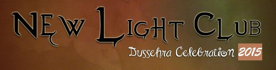 New Light Club | Dwarka Mor | Dussehra Celebration 2013