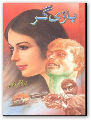 http://books.google.com.pk/books?id=oithAgAAQBAJ&lpg=PP1&pg=PP1#v=onepage&q&f=false