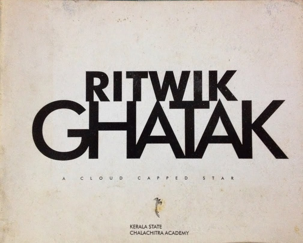 Ritwick Ghatak A Clowd Capped Star