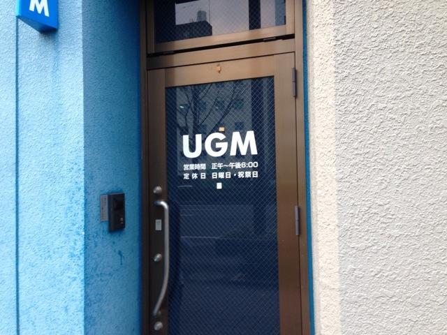 愛知県のマジックショップ、UGMから嫁さんにTV電話中継してもらった。