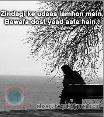 Shayari Pictures: Bewafa dost yaad aate hain..