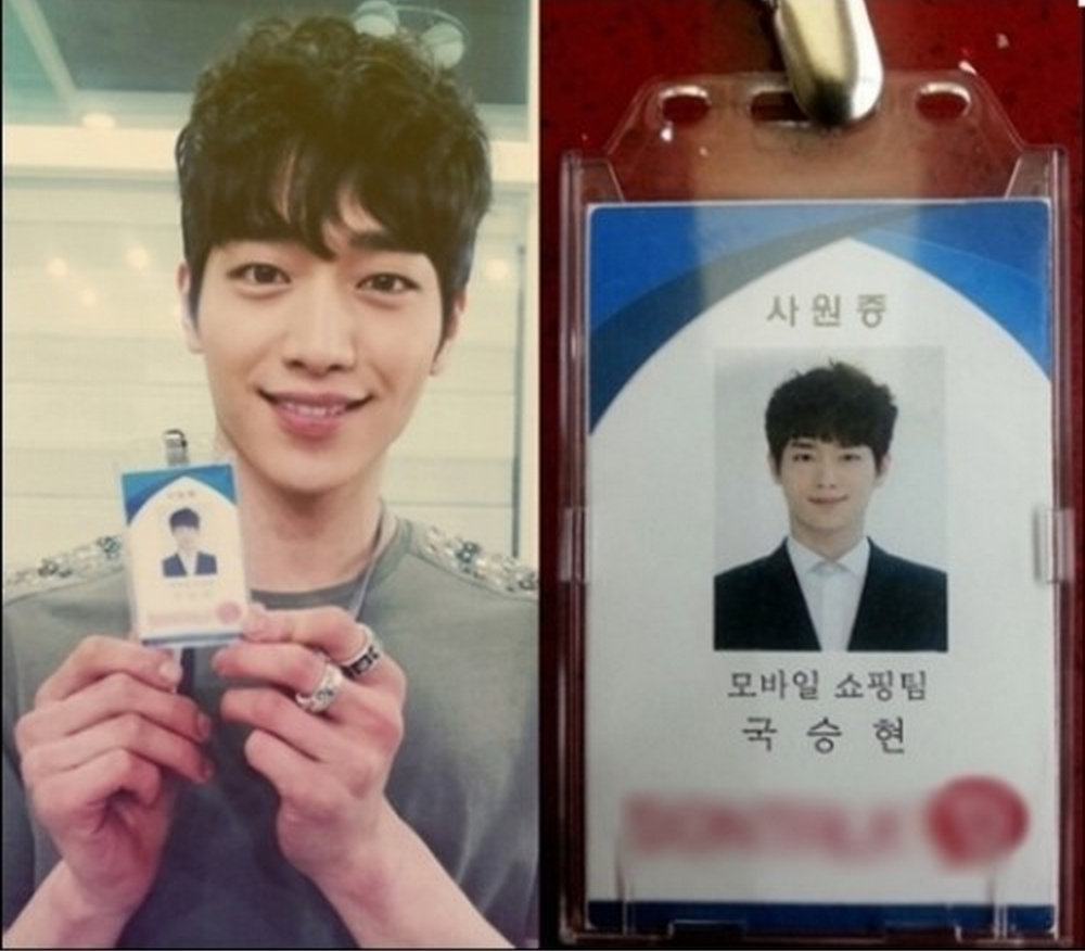 Seo kang joon plastic surgery