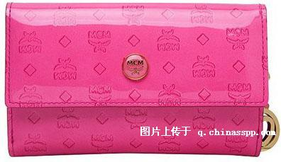 MCM wallet in the drama