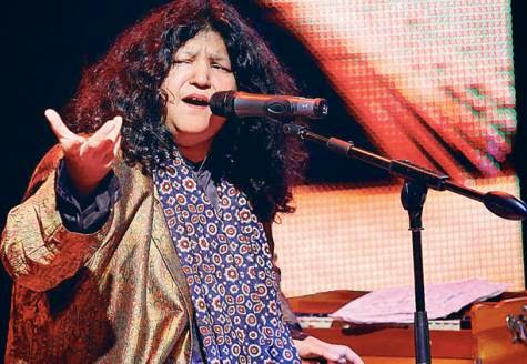 Abida Parveen Mera Khamosh Reh Kar Bhi mp3 Abida Parveen new song