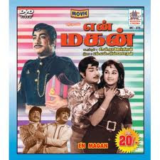 En Magan 1974 Tamil Movie Watch Online
