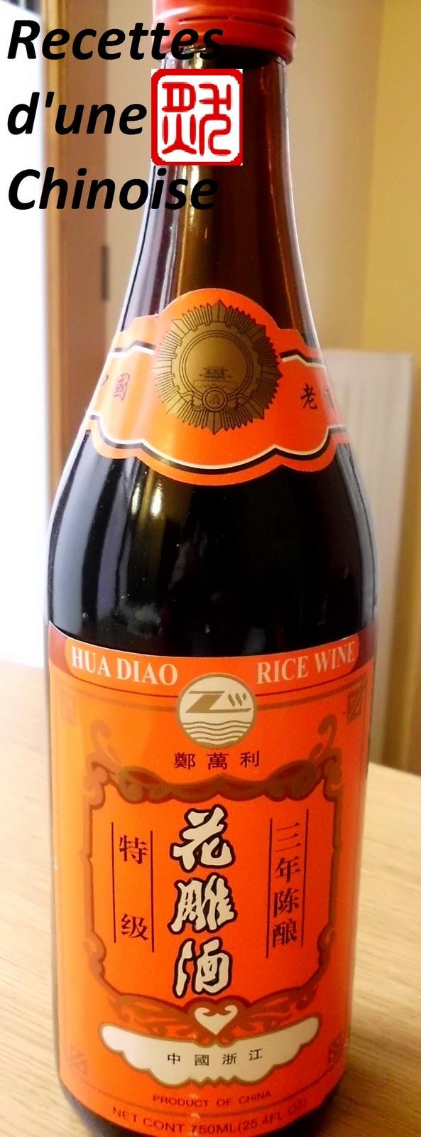 Recettes d 39 une chinoise vin jaune chinois li oji - Par quoi remplacer le vin jaune en cuisine ...