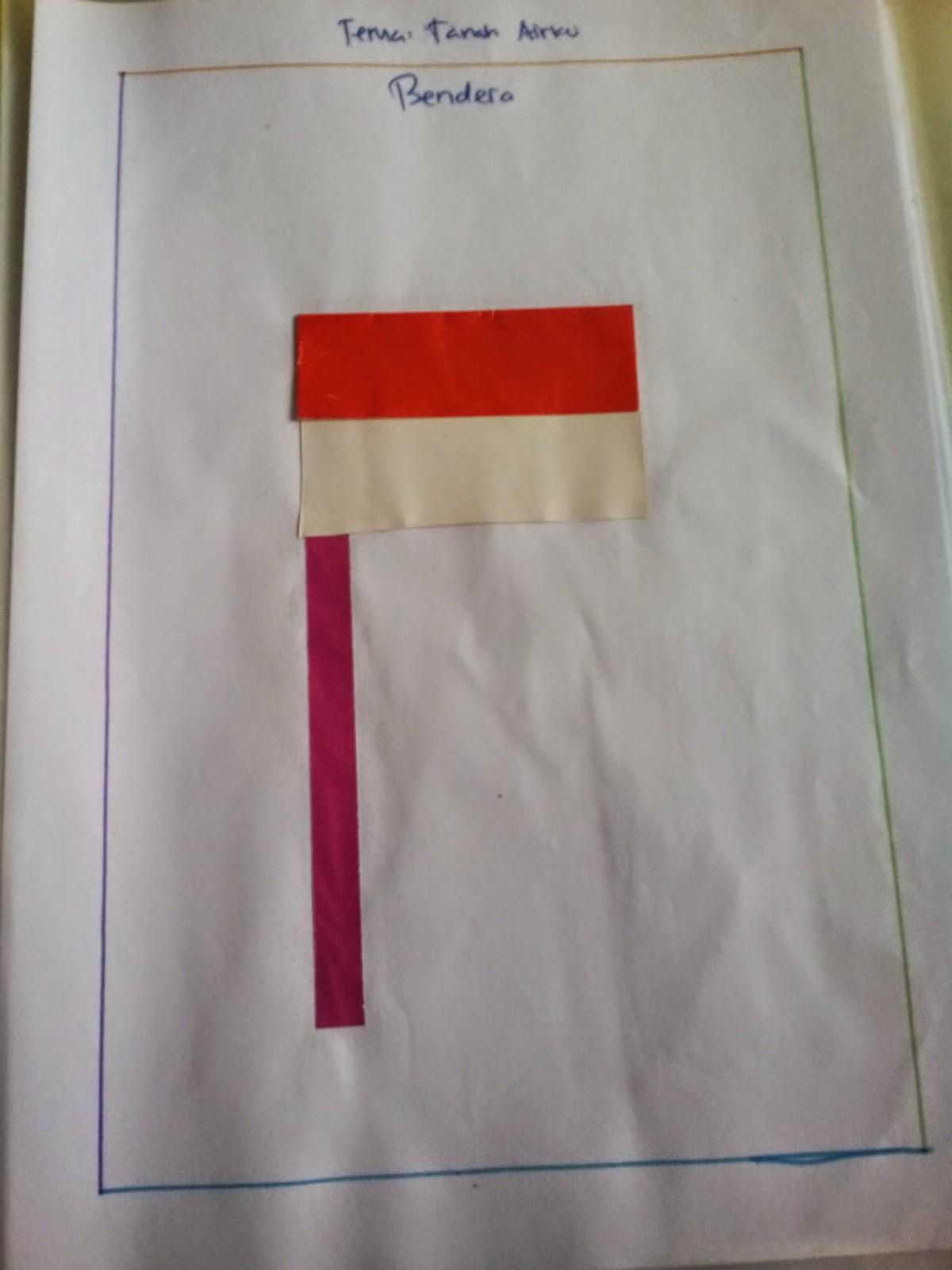 Tanah airku (bendera)