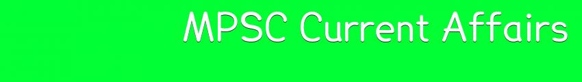 MPSC Current Affairs