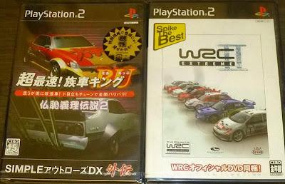 http://www.shopncsx.com/playstation2racinggamepackvol3-japanimport.aspx