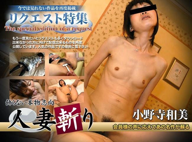 C0930 ki150131 リクエスト作品集 Request