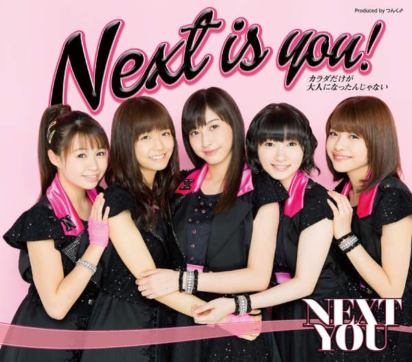 [Single] NEXT YOU & Juice=Juice – Next is you!/カラダだけが大人になったんじゃない (2016.02.10/MP3/RAR)
