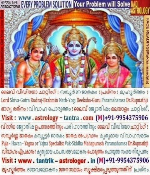jathakam match making marriage Get a jathakam matching report and check the matching aspects with your partner's jathakam get your jathakam matching report in telugu now.