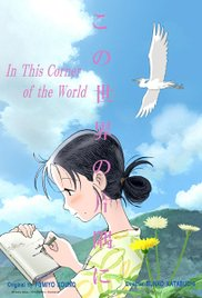 In This Corner of the World eng sub watch Online