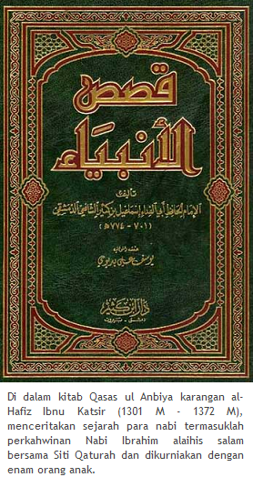Asal Melayu II - ملايو