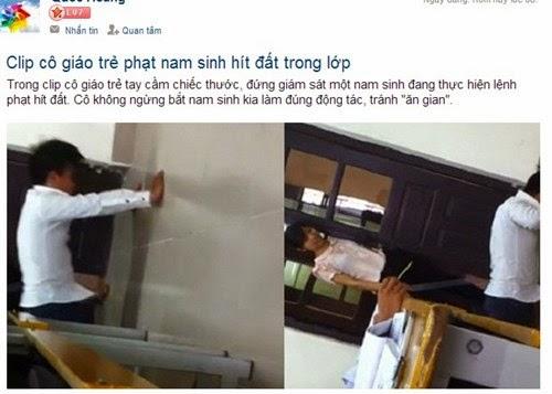 Tranh cãi clip cô giáo bắt học sinh chống đẩy trong lớp