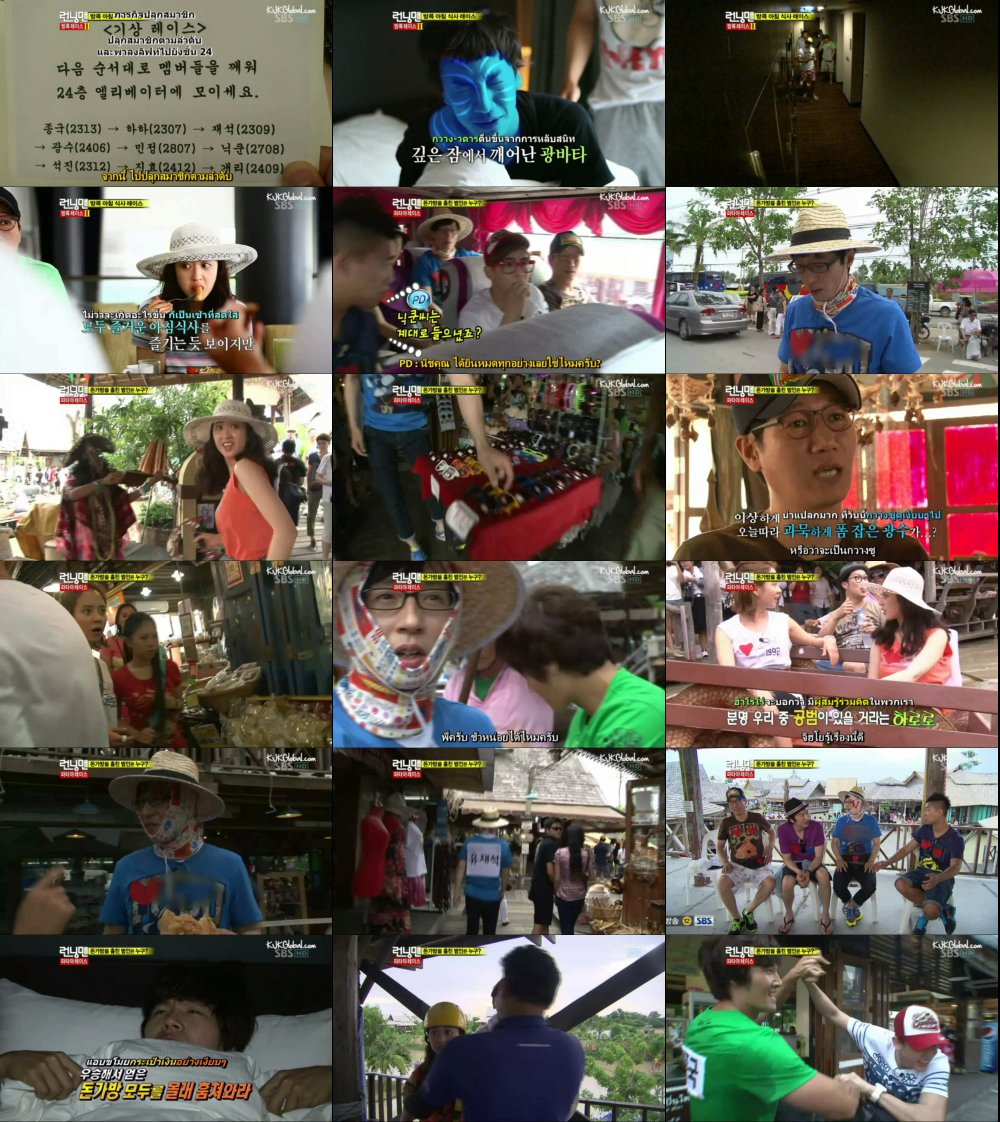Runningman Sub Thai EP51