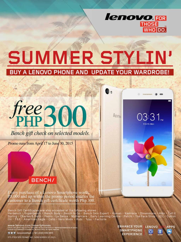 Lenovo Summer Stylin' Promo