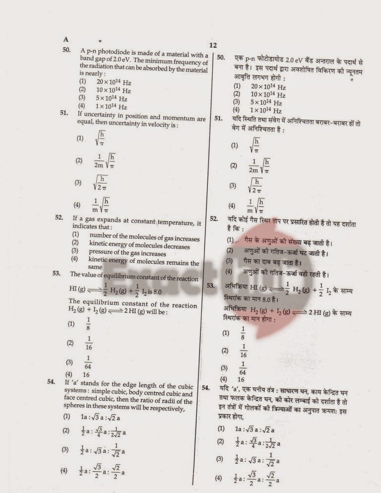 AIPMT 2008 Question Paper Page 12