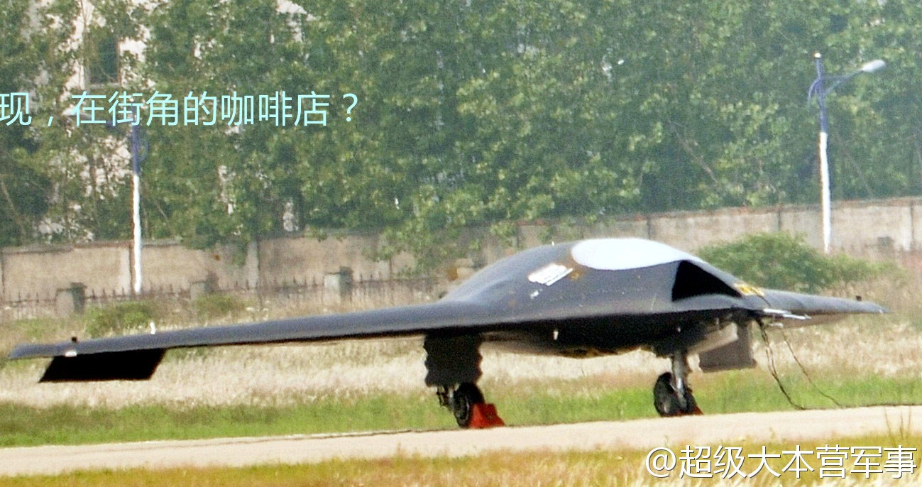 china+plaaf+army+air+force+ucav+missile+