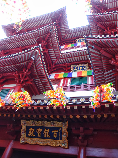 Best Places in Singapore - Part VI: China Town