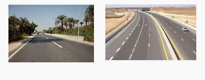 الفرق مـابين طريق السيار وطريق وطنية