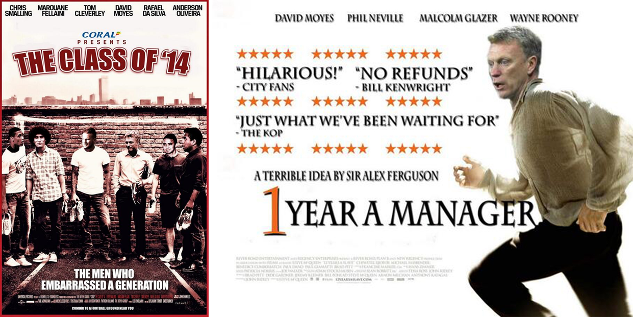 The Class of '14, 1 Year a Manager, David Moyes, memes, football, funny, movie poster, film poster, Manchester United, 12 Years a Slave, parody,