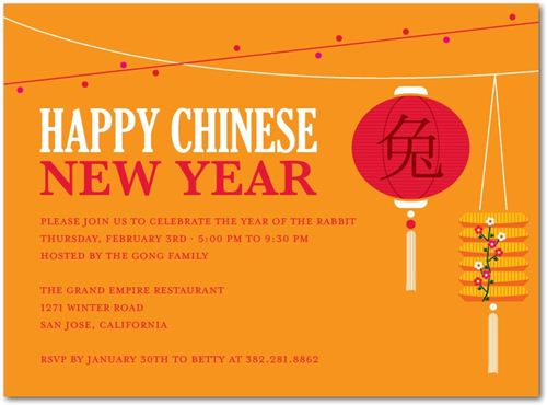 Short Chinese New Year Invitation Message