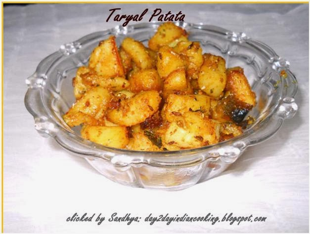 Fried potatoes recipe | sindhi Recipe | easy recipe