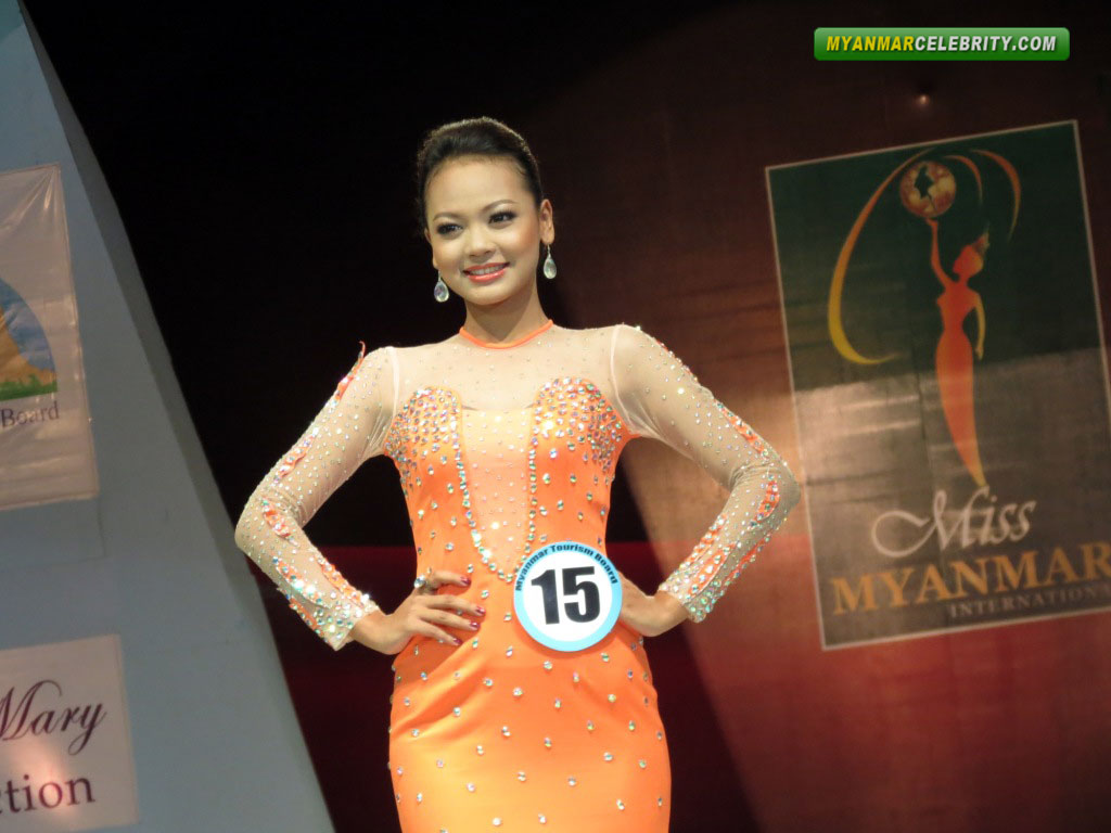 Miss Myanmar http://model.myanmarcelebrity.com/2012/03/pretty-contestants-miss-myanmar-2012.html