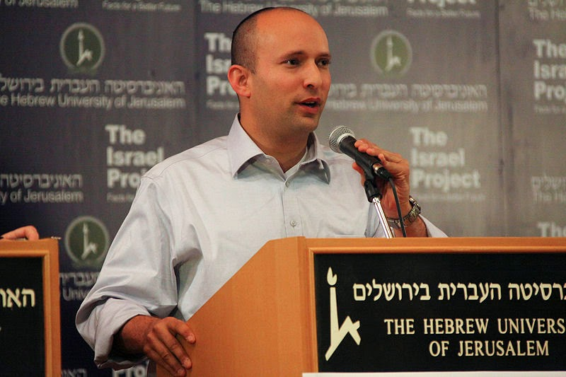 Naftali Bennett at an Israel Project event in Jerusalem. (The Israel Project/Flickr)
