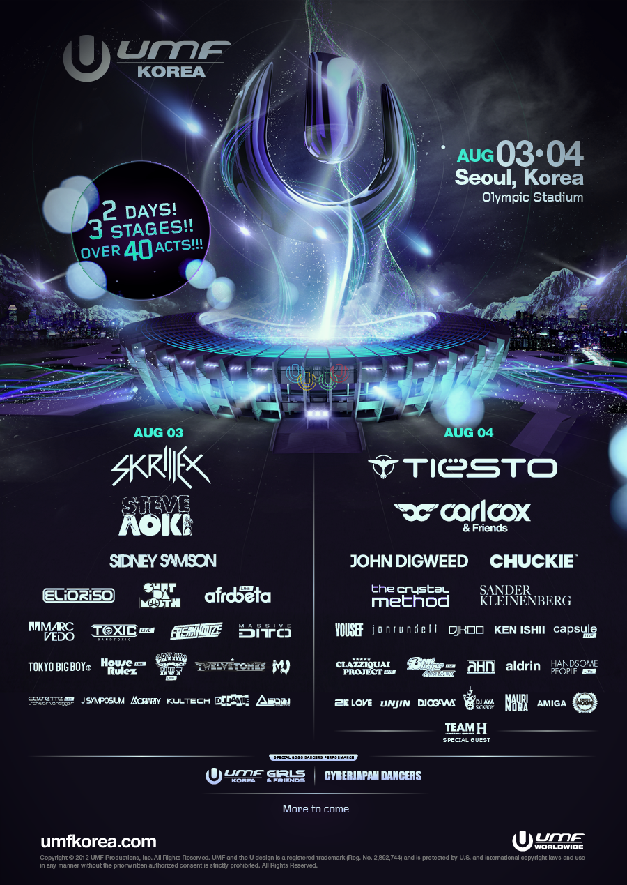 Displaying 18> Images For - Ultra Music Festival Logo Png...
