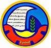 ظهرت الان نتيجة اسماء المقبولين فى مسابقة وزارة التربيه والتعليم 2014 محافظة البحيره،والدقهليه