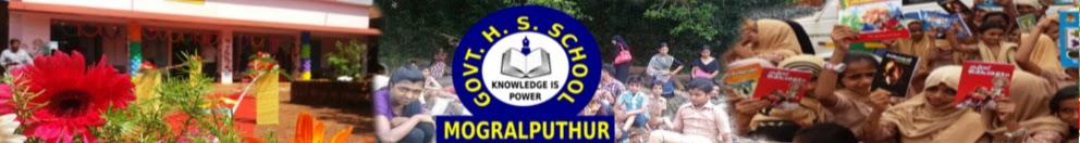 GHSS Mogralputhur
