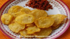 Aloo pakora recipe aloo pakora is a popular in pakistan and india learn how to makealoo pakora using our easy to make aloo pakora recipes and videos in urdu and hindi altavistaventures Image collections