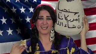 كلمات اغنية سما المصرى ياحلاوة الواد ابن الامريكانية تهاجم بها حازم ابو اسماعيل
