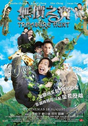 Săn Tìm Kho Báu - Treasure Hunt (2011)