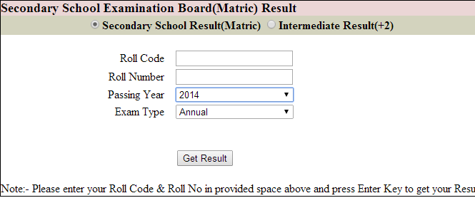 biharboard   bseb 10th amp 12th result 2014 declared