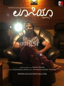 Lucia Kannada Movie Mp3 Songs Free Download-2013