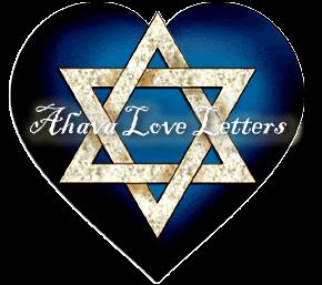 Ahava Love Letters by Steve Martin