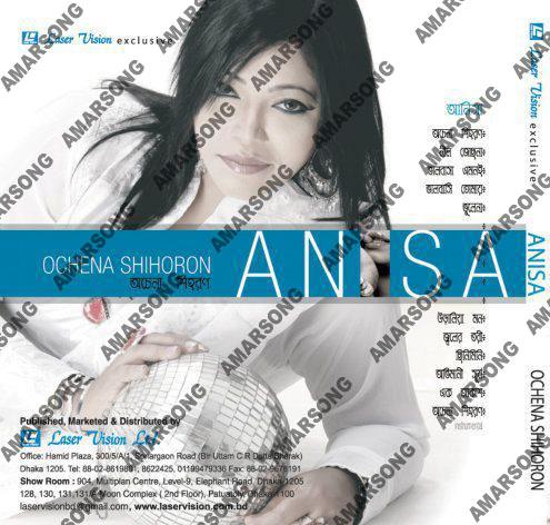 Ochena Shihoron - Anisa (2011) Mp3 Download 320Kbps